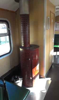 Train stove